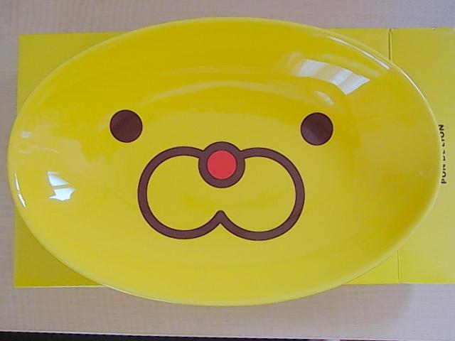 ミスドカレー皿.JPG